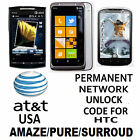 HTC NETWORK UNLOCK CODE PIN FOR ATT USA HTC AMAZE PURE SURROUND