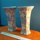 VINTAGE CHINESE PORCELAIN VASE HAND PAINTED IN MACAU GLAZED INSIDE LOT OF 2  (G)