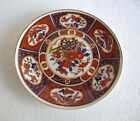Vintage Wall Plaque Made In Japan Imari Red Plate