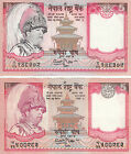 Nepal : 2 Design Varieties of 5 Rupees Banknote by the same Governor, UNC.