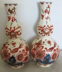PAIR OF RARE 300 YEAR JUBILEE VINTAGE ROYAL DELFT VASES PIJNACKER IMARI