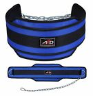 Neoprene Weight Lifting Dip Belt Exercise Belt Fitness Body Building Belt Blue