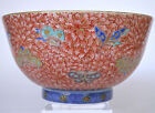 Antique 19th C Chinese Imari Japanese Porcelain Butterfly Bowl Export