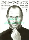 Win a Rare Steve Jobs Gold Card from Entrepreneur Heroes 8