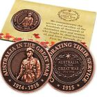 WW1 The Great War Soldier Penny * Remembrance Day * ANZAC Day
