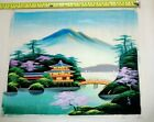 Antique Asian WATERCOLOR ON SILK PAINTING MOUNT FUJI AND PAGODA SIGNED