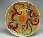 Decorative Chinese hand painting Rare Rose Porcelain Plate Dragon Phoenix