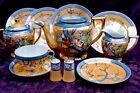 Vintage Lustreware Lusterware Tea Set Blossoms Creamer Sugar TEAPOT Gold Gilt