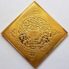 Afghanistan 1 Shahi Stamp 1871 Proof 24 K Gold Plated on Sterling Silver Rare