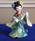 Vintage? Japan? Porcelain Young Geisha Girl in Kimono, Flowers in Hair Figurine