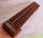 Thai Rosewood payung mini miniature Abacus 23 Column 161 Count beads 紅酸枝木#741