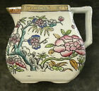 VTG Ceramic Creamer E.M. & Co 1871-1891, Multi-Color, Indian Tree