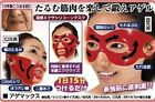 Age Max Lift face mask 2set- Anti-aging Anti-wrinkle beauty stretcher Japan F/S