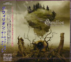 GWYLLION The Edge Of All I Know +1 JAPAN CD Stream Of Passion Niobeth Katra