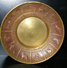 TWO SOLID BRASS TRAY CHINESE CHARACTERS ZODIAC SIGNS 6.0