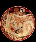 FINE CHINA DECORATIVE PORCELAIN COLLECTOR'S PLATE MADE IN JAPAN SAJI Heavy Gol