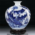 chinese folk Blue and white Porcelain chinaware Lotus leaf Flower Fish Luck Vase