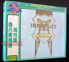 Taiwan Limited Gold CD NEW! Madonna The Immaculate Collection best of hits mdna