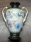 OLD/Vintage Miniature Dragonware Moriage Japanese Vase with Raised Dragon Head