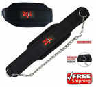 2Fit NEOPRENE DIPPING BELT WEIGHT LIFTING GYM DIP BELT WITH METAL CHAIN NEW