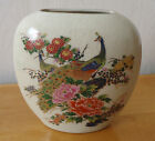 Vintage Cracked Ceramic Design Flat Oval Japanese Peacocks Vase Gold Trim