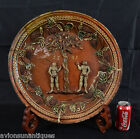 1741 German Redware Pottery Charger Adam Eve Apple Serpant Garden of Eden