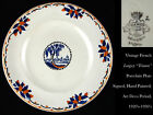 Vintage French Longwy Hand painted Porcelain Plate, Trianon Pattern