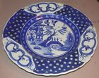 Vintage Victoria Ware Ironstone Bright Blue White Plate~Waffle~Asian Design~Bird