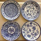 222 Fifth Dynasty Blue Appetizer Dessert Plates Set Of 4 Floral