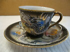 #89 Lovely Black to Gray Dragonware Demitasse Cup & Saucer Japan.