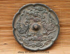 93MM Chinese Old Bronze Dynasty Two Phoenix Dragon kylin Kirin Statue Mirror