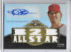 2012 Triple Threads JERED WEAVER GOLD 10X AUTO AUTOGRAPH JERSEY SP #5 9 ANGELS!!