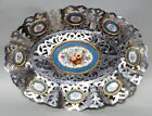 Stunning French Ormolu Silvered Sevres Porcelain Centerpiece 19Ct SUPERB LISTING