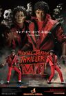 HOT TOYS 1 6 M ICON SERIES MIS09 MICHAEL JACKSON THRILLER MASTERPIECE FIGURE S