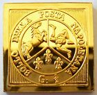 Two Sicilies 1/2 Grana Stamp 1858 Proof 24 K Gold Plated on Sterling Silver