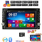 GPS Navigation HD Double 2 DIN Car Stereo DVD Player TV Touch Bluetooth iPOD NEW