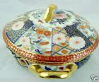 Vintage Japanese Soup Tureen Gold Trimmed Covered Casserole Bowl Multi-Colored