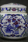 China exquisite hand-painted blue and white porcelain jar flower pattern
