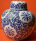 Good and large vintage Chinese hand painted blue and white ginger jar
