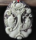 Chinese ZiPaoYu Purple Jade Hand Carved Dragon Fish Lucky Pendant +Rope Necklace