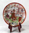 Vintage Asian Hand Painted Saucer Small Plate Girls Geishas Garden Floral Japan