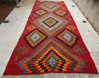 Diamond Pattern Multi Color Entry Way Front Door Foyer Kilim Rug  5.9x14.3 FT