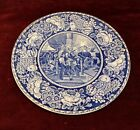 Royal Fenton England Blue Transfer Plate Don't Give Up the Ship 1815 Fenton Ware