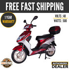 X Treme NEW XB 504 Electric Scooter Moped Rear Hub Power Assist Burgundy Fixed
