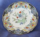 Stunning and large Royal Doulton enamelled  plate, 'Matsumai' D5115.