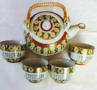 Kutani Tea Pot And 4 Cups