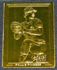 Top 10 Rollie Fingers Baseball Cards 16