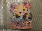 Lisa Frank 3-63 piece puzzles,+ KEEPER, 16 Stickers, 3 Protector Sheets, Cats +