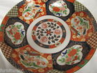 BEAUTIFUL SIGNED GOLD IMARI HAND PAINTED Footed  PLATE PLATTER Bowl 12