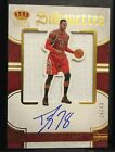 Dwight Howard 2015-16 PREFERRED SILHOUETTES GU JUMBO JERSEY AUTO SSP 40! RARE